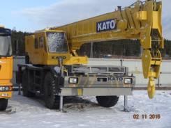 Kato KR450-0177, 1993