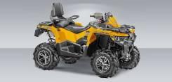 Stels ATV 800G Guepard Touring, 2016