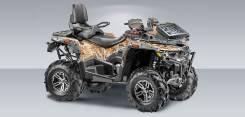 Stels ATV 850G Guepard Trophy pro, 2016
