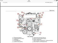 Ремень приводной Mercury Mercruiser 5.0mpi
