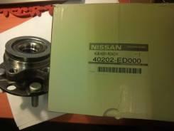 Ступица, подшипник Original Nissan Tiida 40202-ED000