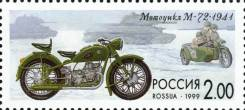 Урал М-72, 1957