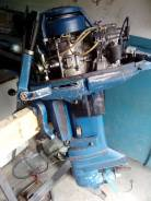 Лодочный мотор Нептун-23