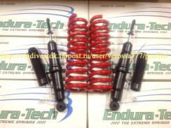 Лифт комплект перед (+50мм) Endura-TECH Prado 95/Surf 185