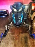 Yamaha RX-1 , 2005
