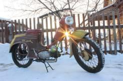 Ява 50 тип 555, 1962