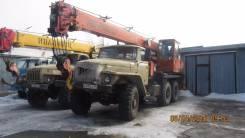 Ивановец КС-3574, 1997