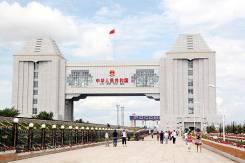 Доставка товаров из Китая от 1 кг