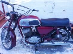 Ява 350, 1974