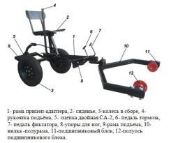 Прицеп для навесного оборудования к мотоблокам ПНО-3