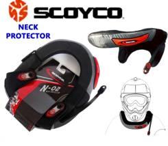Защита шеи Scoyco N02