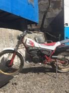 Yamaha Trials