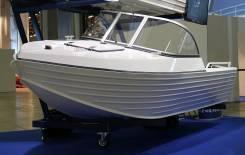 Катер алюминиевый Trident 450 PRO кредит 0% переплаты
