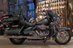 Harley-Davidson CVO Limited, 2015