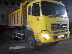Dongfeng DFL3251A-930 6x4E-3, 2008