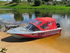 Продам моторную лодку Южанка-2