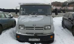 ЗИЛ 5301, 2002