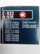 Фильтр масляный C932 VIC на Борисенко