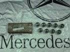 Гидрокомпенсатор MB Mercedes-Benz A6010500825