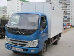 Foton, 2009