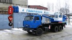 Галичанин КС-55713-1, 2019