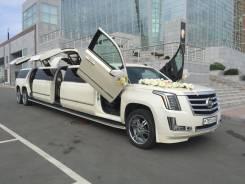 Самый большой выбор лимузинов Party BUS, нового поколения в городе!