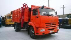 МКМ-4503, 2016