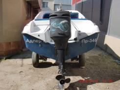 Продам катер с мотором 150 л. с.