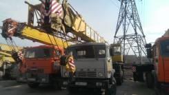 Мотовилиха КС-5579-2, 2000