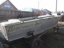 Продам лодку Прогресс-2МР