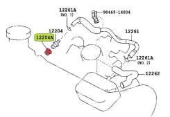 Продам Прокладку Клапана Вентиляции Картерных Газов 9 0480-18001Toyota
