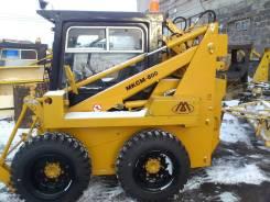 Курганмашзавод Мксм-800, 2003