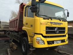 Dongfeng DFL3251A, 2012