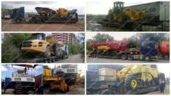 Перевозка спецтехники и негабаритных грузов