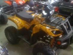 Armada ATV 150, 2017