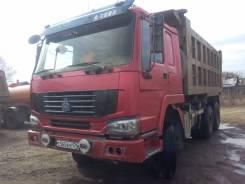Продаётся грузовик HOWO