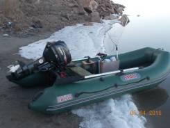Продам надувную лодку Smart 310 (под подвесной мотор)
