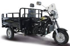 Трицикл ABM Helper 250,Оф.дилер Мото-тех, 2016