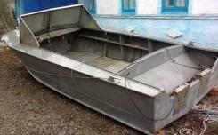 Продам лодку Прогресс-4 с мотором Yamaha 9.9