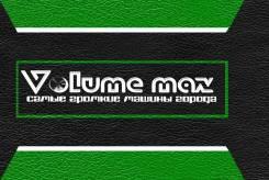 Volume MAX  - интернет магазин авто акустики по низким ценам