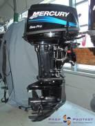Защита для лодочного мотора мощностью 8, 9.8, 9.9 - 15 л/с