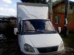 ГАЗ 330202, 2005