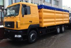 МАЗ 6501В9-8420-000, 2016