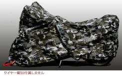Камуфляжный мотоциклетный чехол (Японский) размер LL