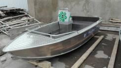 Продам моторную лодку с рулевым управлением Wyatboat-430C