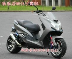 Yamaha Smax, 2019