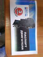 Документы паспорт лодочный мотор Suzuki
