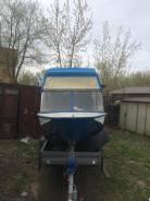 Продам лодку Днепр с мотором Yamaha 50