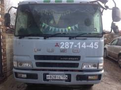 Mitsubishi Fuso Super Great FT, 1997