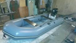 Продам лодку Бирюса 325 нднд с жестким транцем.